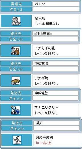 2008071703.jpg