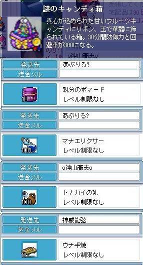 2008072102.jpg
