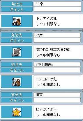 2008072801.jpg