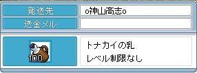 2008073102.jpg