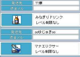 2008080601.jpg