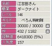 2008080604.jpg