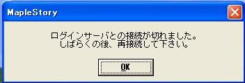 2008081401.jpg