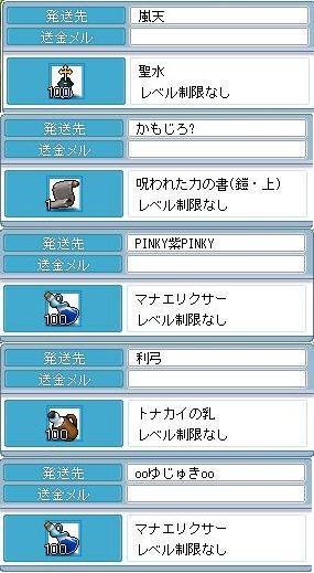2008082101.jpg