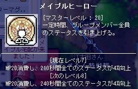 2008082105.jpg