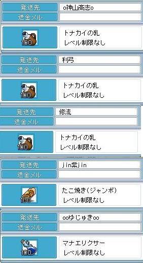 2008090101.jpg