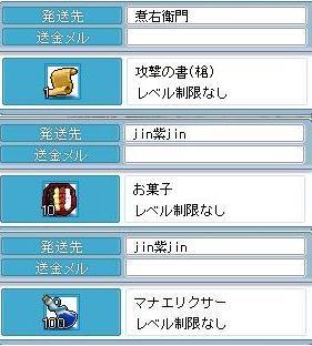 20080903.jpg
