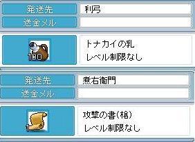 2008090701.jpg