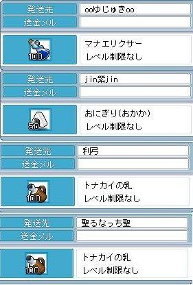 2008090901.jpg