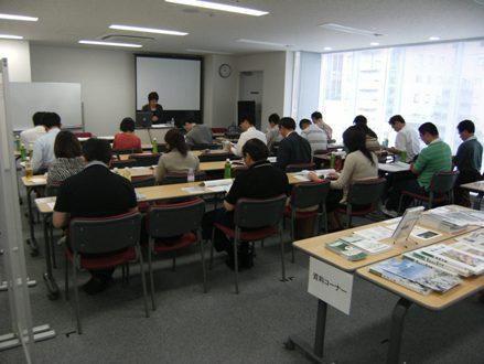 2009年7月5日eco検定対策セミナー