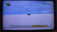 ウユニTV1