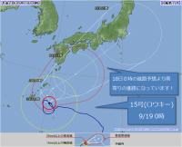 台風15号ロウキー22