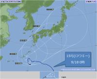 台風15号ロウキー21