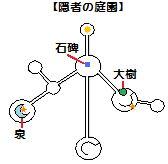 PSP英雄伝説空の軌跡3rd攻略ブロ...
