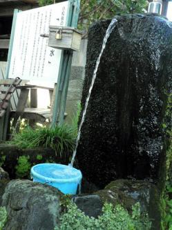 地蔵寺の「宝寿水」