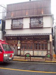 雨のお店探訪、東京白金ぶらぶら歩き