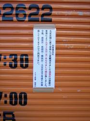 miyama01.jpg