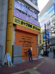 miyama02.jpg