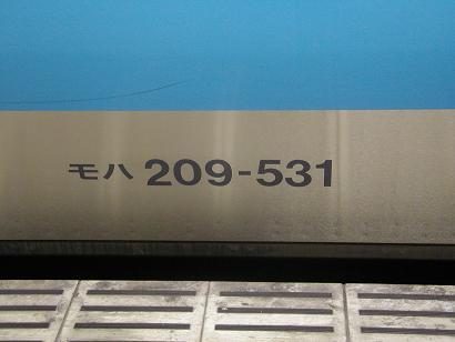 PB090079.jpg