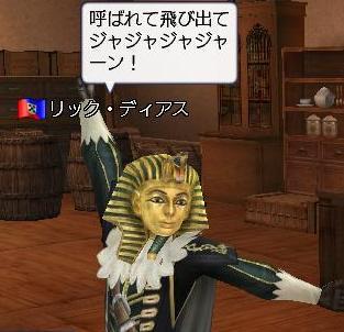 072008 173113タキシード・ツタン仮面1