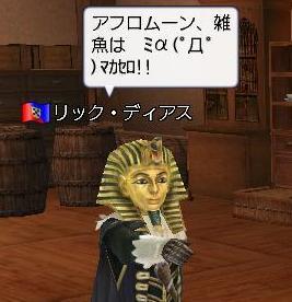 072008 173221タキシード・ツタン仮面2