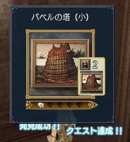 071508 070439バベルの塔