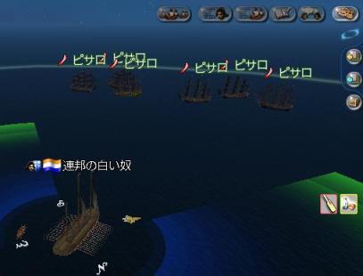 080308 181926ペルー沖決戦12