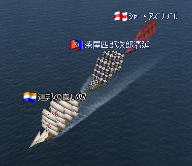 081208 204058アナハイム艦隊