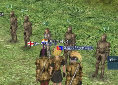 081208 205322剣士5人組