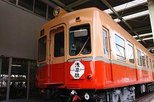 京成赤電モハ3004