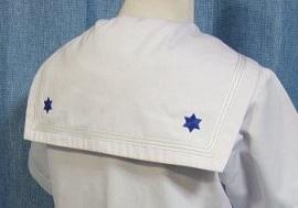 六光星セーラー服