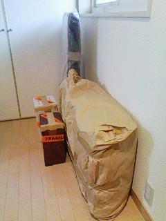箱に入らない荷物