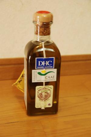 DHC_convert_20090630150222
