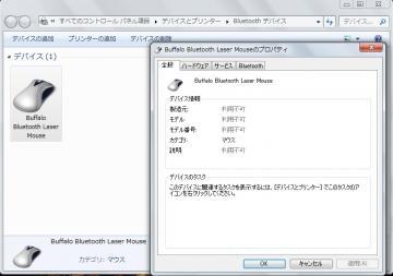 P1030836-1.jpg