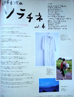 spring_vol04.jpg