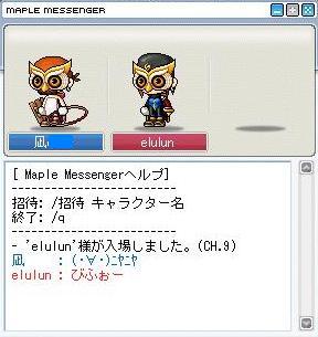 2008081805.jpg