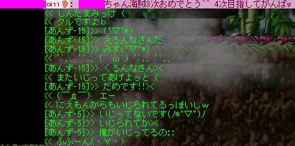 2008081814.jpg