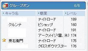 2008082410.jpg