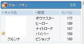 2008082413.jpg
