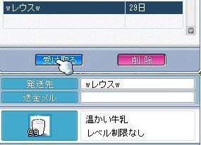 2008090204.jpg