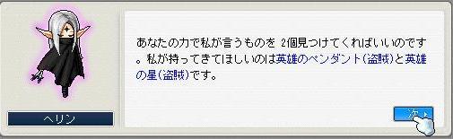 2008090908.jpg