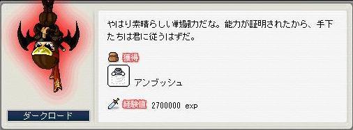 2008090915.jpg