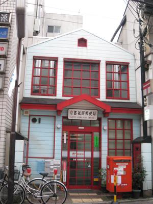 祇園郵便局blog01