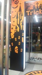 Shop:入口4