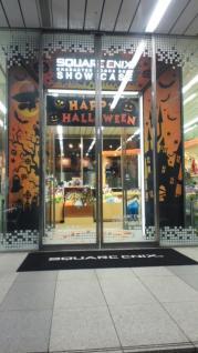 Shop:入口1