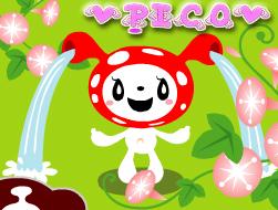 *Pico*