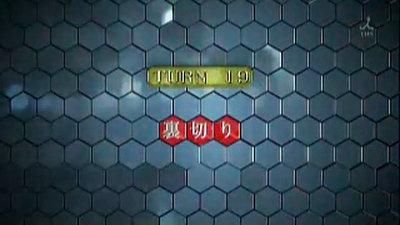 コードギアス -反逆のルルーシュ- R2 第19話_s