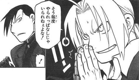 鋼の錬金術師 第86回 「闇の使者」_s (2)