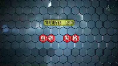 コードギアス -反逆のルルーシュ- R2 第20話_s