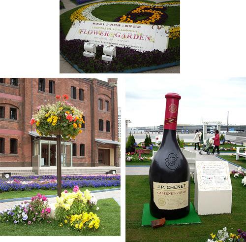 20070417赤レンガ5周年記念①